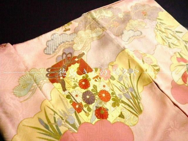 徳島市,特選の呉服・おすすめ着物店・きもの婦久や(ふくや)の振袖