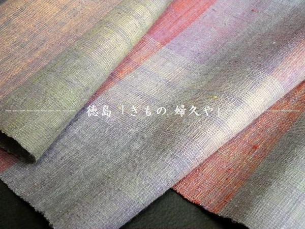 徳島市/きもの婦久や/四国徳島にて、郡上紬/地機の本場結城紬/本場大島紬・泥大島販売しております。