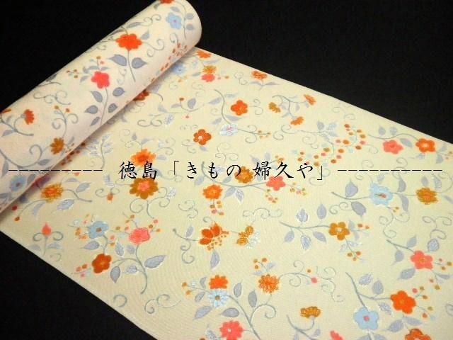 徳島・きもの 婦久や(ふくや)」徳島市中心部にて上品な手描き小紋・おでかけ外出着物を販売しております。~着物メンテナンス・悉皆取次ぎも、うけたまわっております。ご相談お待ちしております。