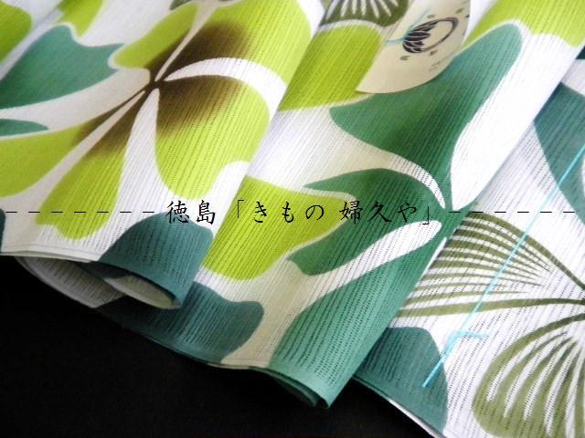 徳島・竺仙浴衣販売店「きもの 婦久や(ふくや)」・そごう徳島店を南東へ徒歩5分