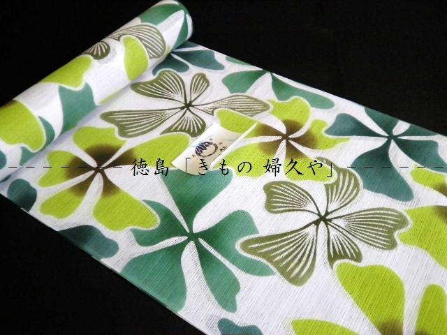 竺仙浴衣反物「綿絽白地にグリーン系のぼかし花(蔓桔梗)」