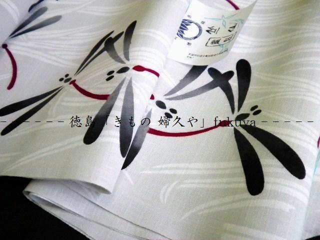徳島「きもの 婦久や(ふくや)」おすすめの浴衣・夏着物セレクト店