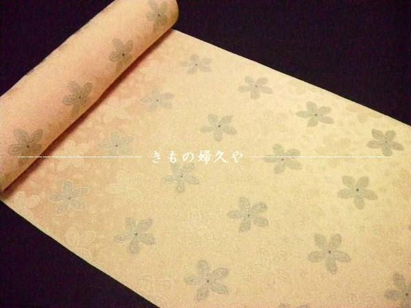 徳島・お洒落な着物店「きもの 婦久や(ふくや)」手描き小紋