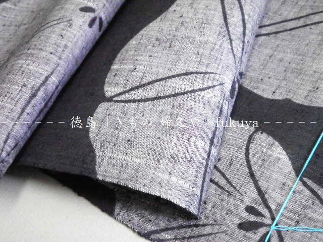 徳島県の美馬郡,つるぎ町・竺仙 浴衣販売