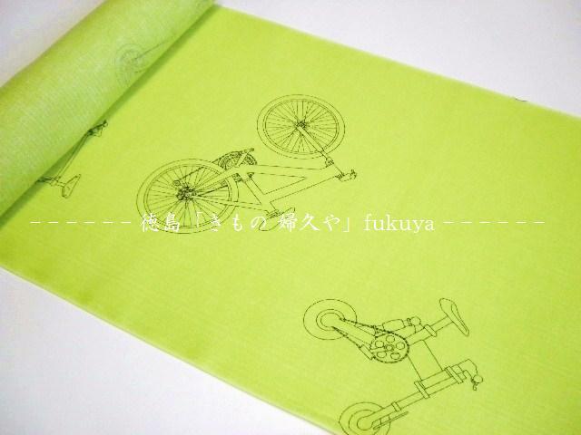 徳島 浴衣 綿麻 浴衣 反物 自転車柄 ライム グリーン めんあさ浴衣 現代柄