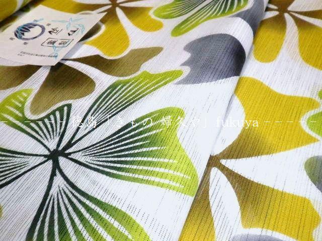 竺仙 浴衣 石原さとみ2014・サントリー鏡月CM浴衣などの竺仙浴衣販売店「徳島・きもの 婦久や」竺仙ちくせん・UNITED ARROWS(ユナイテッドアローズ)浴衣など取り揃えております。