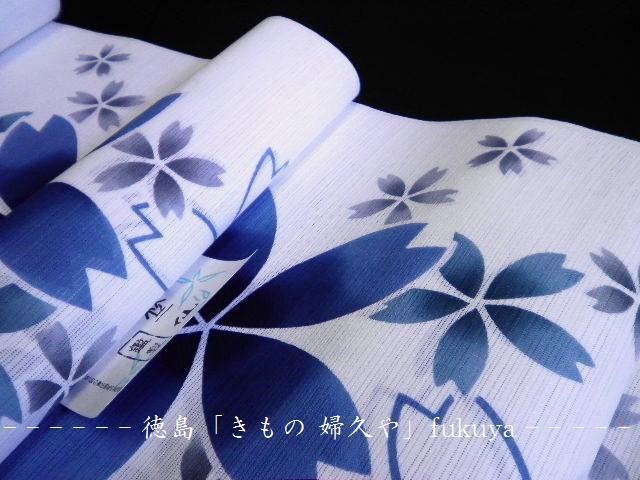 徳島市 浴衣販売 呉服店 きもの婦久や 竺仙浴衣 桜柄