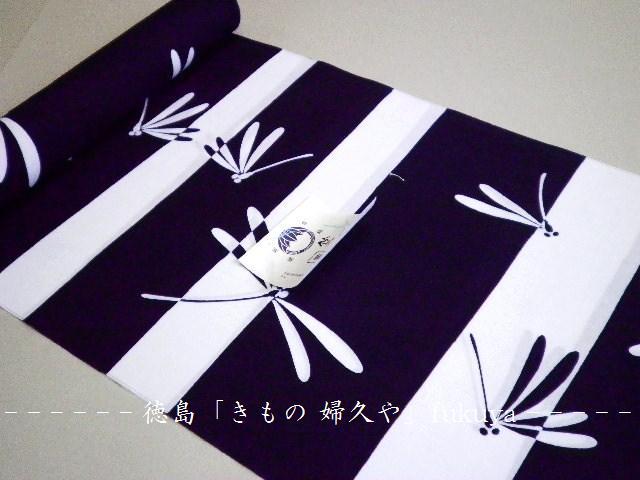 竺仙浴衣反物「竺仙 綿コーマ濃紺地に白横段とんぼ」ちくせん 徳島市の着物店「婦久や」です。竺仙浴衣など夏着物を販売しております。tokushima.yukata.