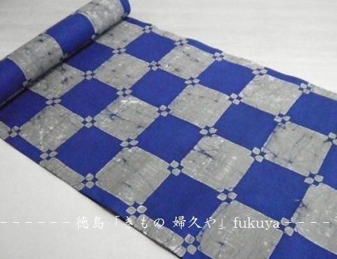 男物 注染浴衣反物「納戸紺地に灰色の変わり市松・ろうけつ」徳島市の着物店「婦久や」です。竺仙浴衣など夏着物を販売しております。tokushima.yukata.