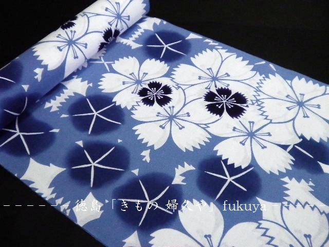 徳島 着物 浴衣 婦久や ふくや 注染 浴衣 反物 濃い 挿し色 ブルー地 紺 白 撫子 づくし・tokushima・kimono・fukuya