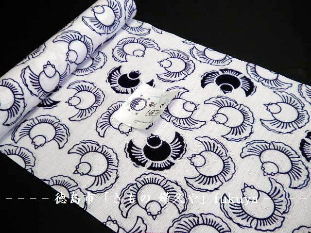 竺仙,ちくせんの白地綿絽浴衣 白紺のふくら雀浴衣 福良雀 徳島の浴衣店