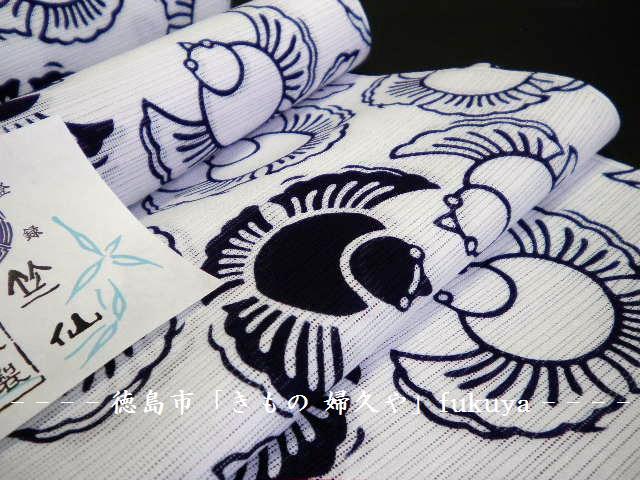竺仙浴衣反物 白地綿絽浴衣 白紺のふくら雀浴衣 福良雀・徳島市