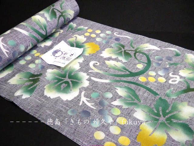 徳島市のゆかた店「婦久や/ふくや」竺仙の紬ゆかた ぶどう唐草