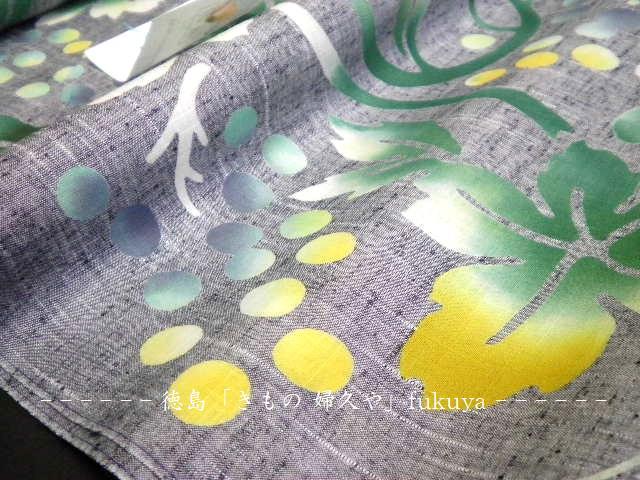 徳島 浴衣 婦久や(ふくや) 竺仙紬ゆかた 灰色地に緑 山吹 白 ぶどう唐草柄