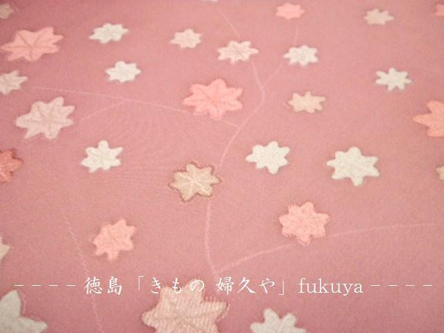 徳島 着物 婦久や ふくや 徳島駅近く・本物の日本製手描き友禅の着物を販売しております