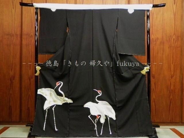 徳島 着物 婦久や(ふくや)・留袖ほかオシャレな着物を販売しております
