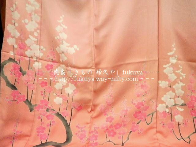 徳島そごう近く、きものふくや・色留袖・留袖・お茶会着物,初釜茶道着物お選び下さい。