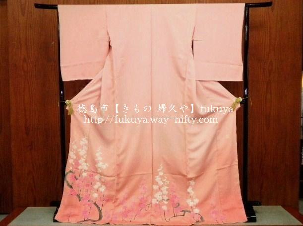 徳島市のおしゃれな留袖のある呉服店「きもの 婦久や・ふくや」