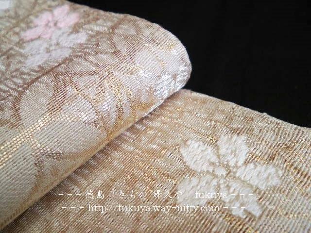 徳島呉服・着物徳島・徳島の結婚式披露宴のきもの 等のおよばれお茶会 いけばな 三味線 お琴 学校等の行事 同窓会 趣味 歌舞伎 観賞 お着物を販売しております。