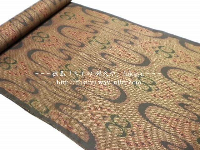 徳島市にて逸品物の大島紬を扱うお店です。 class=