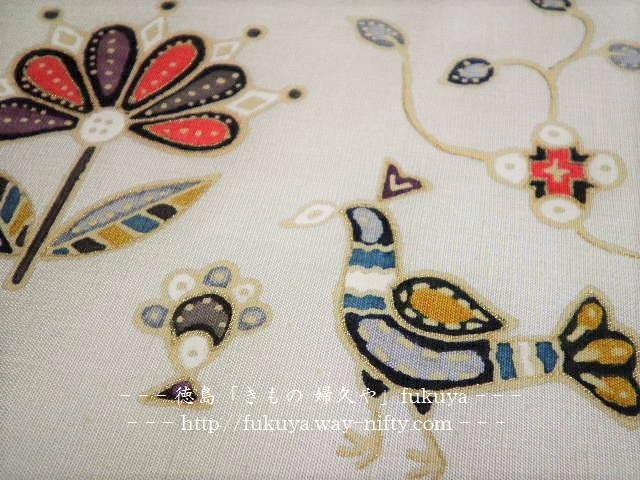 徳島市「婦久や」です。近郊の藍住 北島 鳴門のお着物好きにおすすめの着物・帯ございます。