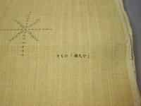 徳島市の呉服店・本場結城紬取り扱い店