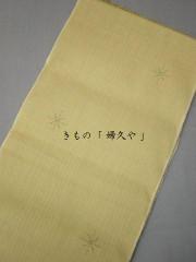 徳島・本場結城紬