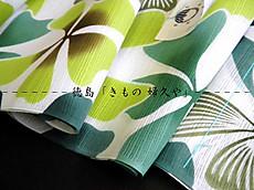 徳島呉服店ふくやにて百貨店取り扱い竺仙浴衣・大人おすすめの浴衣・夏着物揃えております。