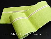 Tokusima_fukuya_yukataobi1
