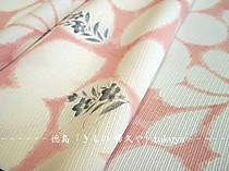 徳島市・婦久や呉服店の夏着物