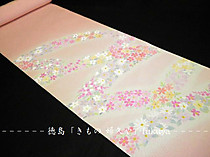 Tokusima_kimono_fukuya_tukesage_h_2