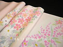 Tokusima_kimono_fukuya_tukesage_hou