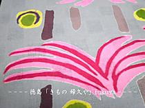 Yukata_tokusima_kimono_fukuya