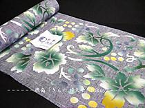 ・徳島市近辺・そごう徳島店から南東へ徒歩5分・オシャレな浴衣 着物を販売しております