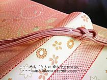 徳島市の呉服店・着物 婦久や(ふくや)・
