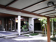 徳島「きもの婦久や」の庭
