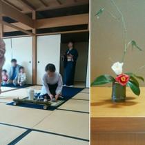 徳島城博物館「ひな人形の世界」の関連・雛の煎茶会