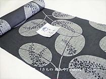 竺仙浴衣「紬 濃い墨色地にグレーの萩」新作