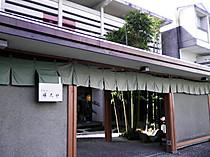 徳島・浴衣・ユナイテッドアローズ取扱い浴衣販売店