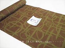 男物 茶系のロウケツ竺仙浴衣