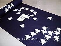 2017  竺仙浴衣・綿絽の千鳥