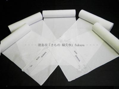 徳島市の呉服店・茶道着物