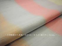 紅花紬の名古屋帯