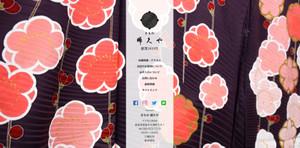 徳島きもの婦久やの新ホームページ