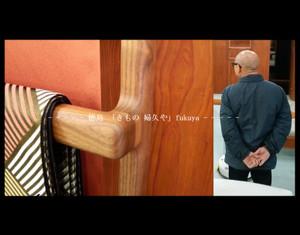 きもの婦久や・宮崎椅子製作所製木製什器