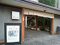 徳島 阿波しじら 販売店 阿波おどり観光