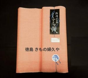 徳島県の伝統的特産品・阿波しじら織の販売店