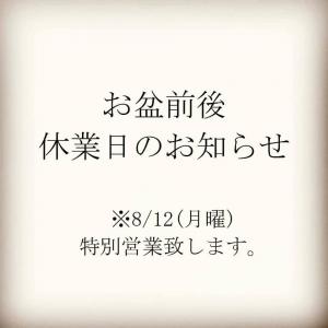 阿波おどりの街徳島駅近くの呉服店